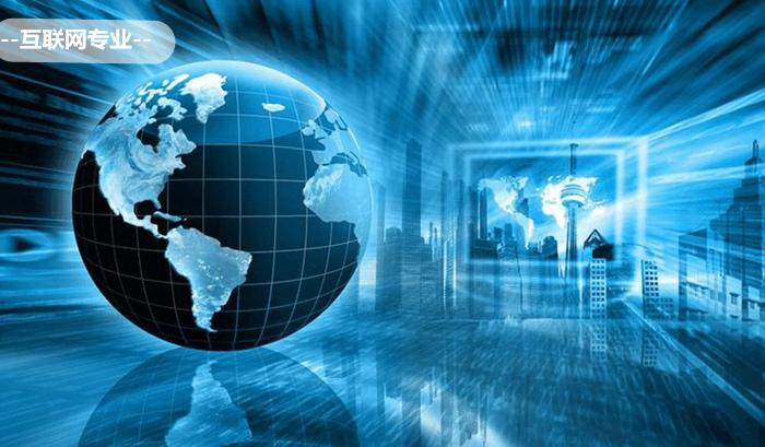 互联网金融与营销专业