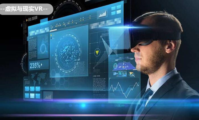 虚拟现实VR专业